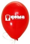 Балон с едноцветен печат